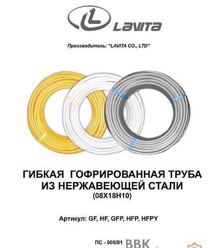 Технический паспорт качества и безопасности на продукцию