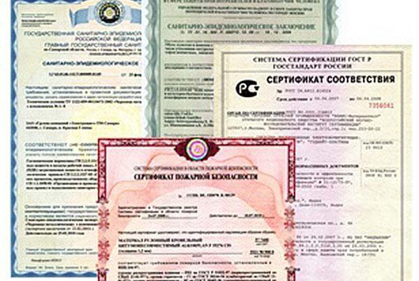 Сертификация услуг в «Росэксперте»