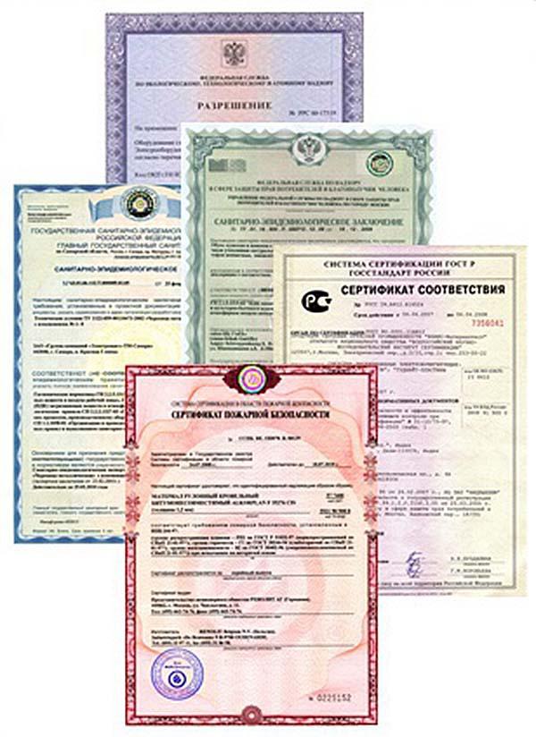Сертификат на услуги и сертификация услуг