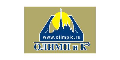Олимп и К
