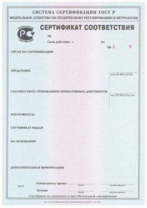 Получить добровольный сертификат ГОСТ Р