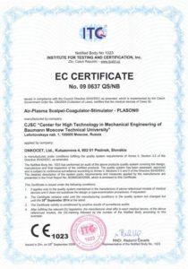 Сертификат и сертификация СЕ