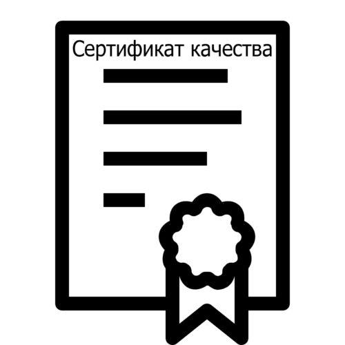 Что такое сертификат качества и соответствия