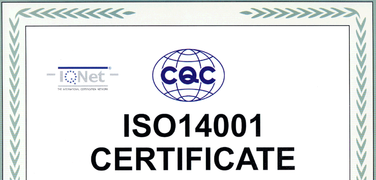 Сертификат ISO 14001 2015 система экологического менеджмента