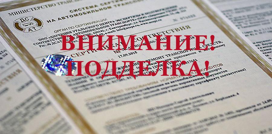 Реестр деклараций