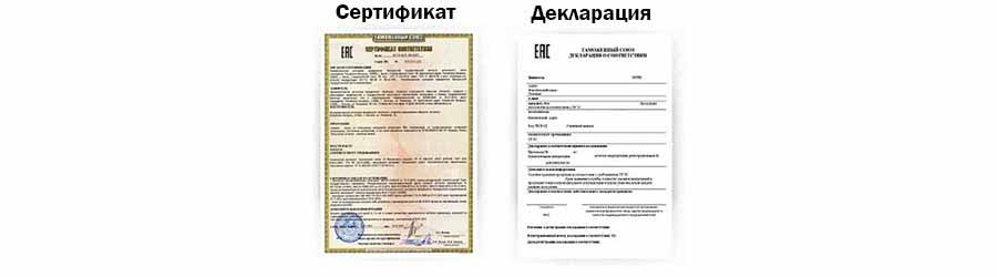 декларация сертификат