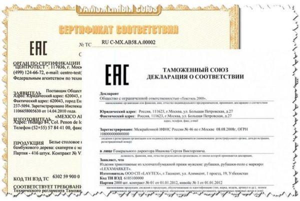 Отличия сертификата и декларации